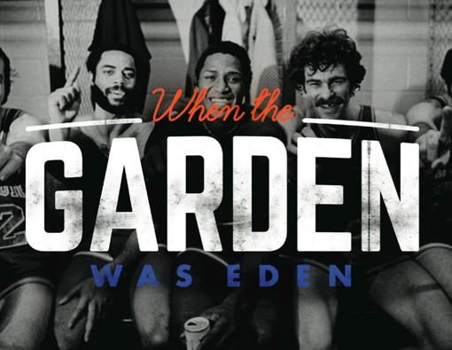 BD_2015_SITE_Work_ESPN_Garden